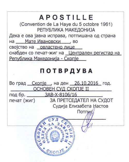 Apostille from Macedonia