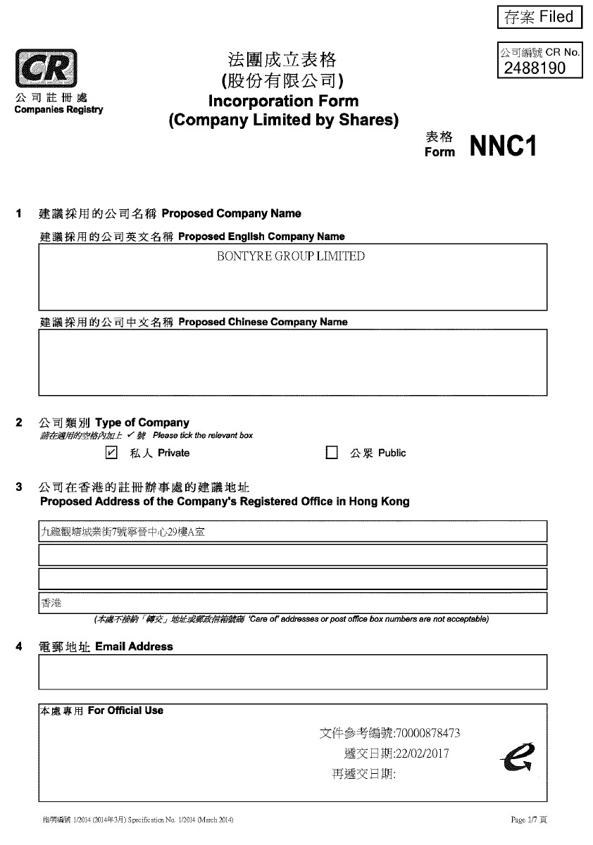 Certificate of registration from commercial register of Hong Kong