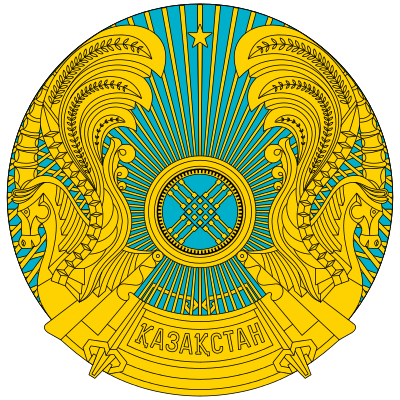 Apostille from Kazakhstan