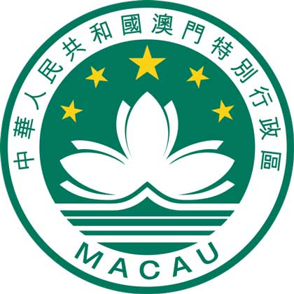 Extracts from the commercial register of Macau