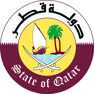 Current extract from the commercial register of Qatar